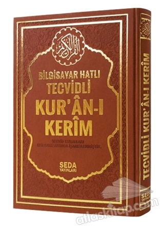 BİLGİSAYAR HATLI TECVİDLİ KUR'AN-I KERİM (ORTA BOY, KOD.175) (  )
