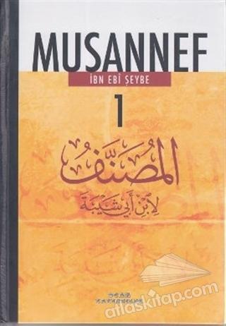 MUSANNEF (16 KİTAP TAKIM) (  )