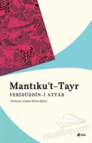 MANTIKU'T-TAYR (  )
