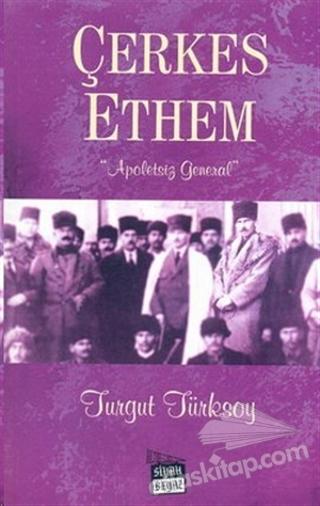 ÇERKES ETHEM (  )