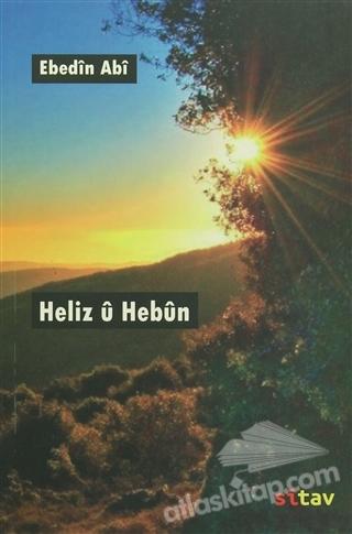 HELİZ U HEBUN (  )