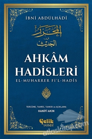 AHKAM HADİSLERİ (  )