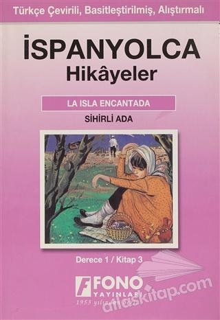 SİHİRLİ ADA (DERECE 1-C) (  )