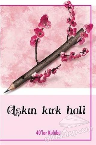 AŞKIN KIRK HALİ (  )