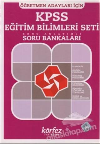 KPSS EĞİTİM BİLİMLERİ SETİ - KONU ANLATIMLI, SORU BANKALARI (  )
