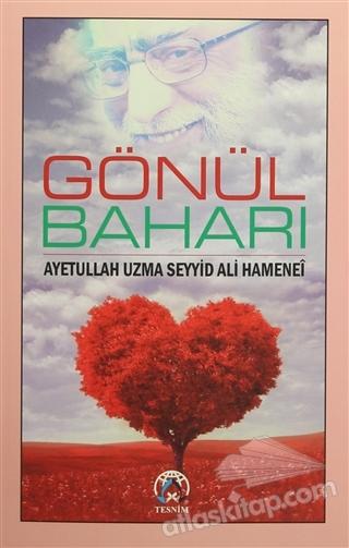 GÖNÜL BAHARI (  )