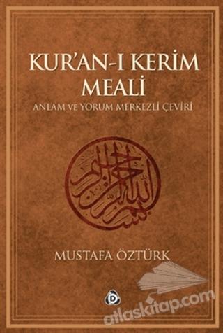 KUR'AN-I KERİM MEALİ (ÇANTA BOY) (  )