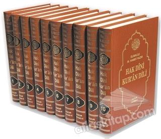 HAK DİNİ KUR'AN DİLİ (10 KİTAP TAKIM) (  )
