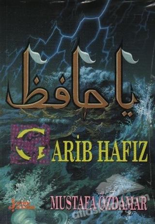 GARİB HAFIZ (  )
