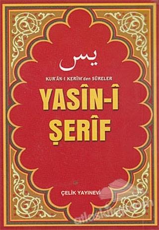 YASİN-İ ŞERİF (MİNİ BOY) (  )