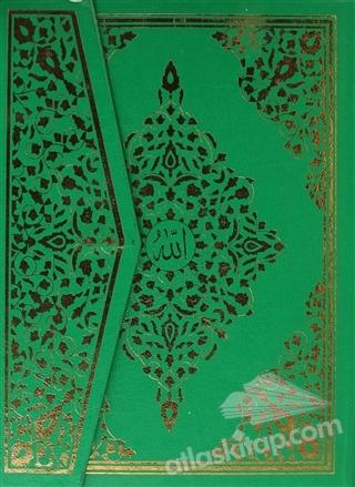 KUR'AN-I KERİM (ÇANTA BOY) ( (YEŞİL KILIFLI) )
