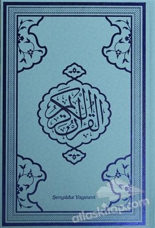 KUR'AN-I KERİM BİLGİSAYAR HATTI (ORTA BOY MAVİ BASKI) (  )