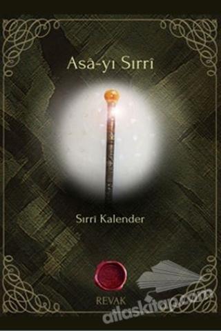 ASA-YI SIRRİ (  )