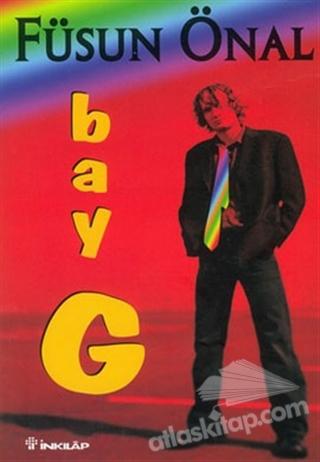 BAY G (  )