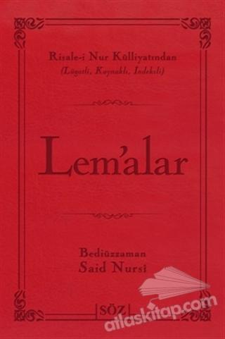 LEM'ALAR (  )