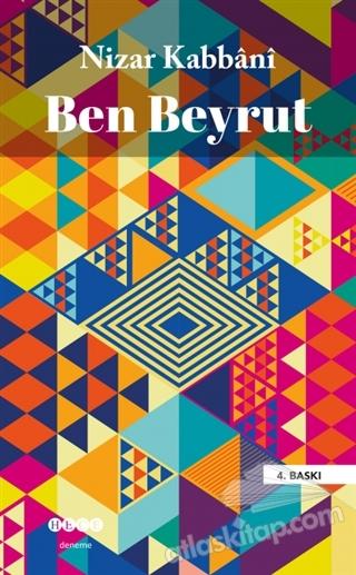 BEN BEYRUT (  )