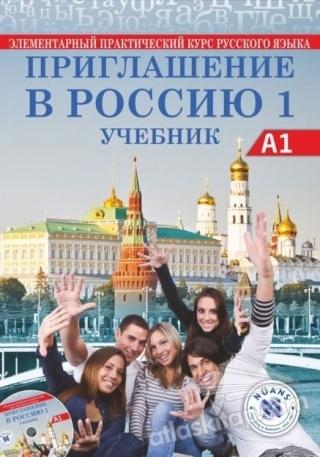 PRİGLASHENİYE V ROSSİYU 1 UCHEBNİK +CD A1 - RUSÇA DERS KİTABI (  )