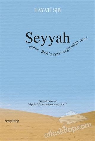 SEYYAH (  )