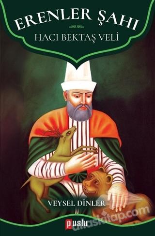 ERENLER ŞAHI - HACI BEKTAŞ VELİ (  )