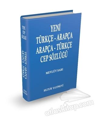 TÜRKÇE - ARAPÇA / ARAPÇA - TÜRKÇE (MİNİ BOY) (  )