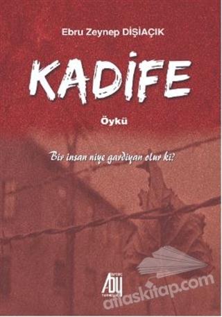 KADİFE (  )