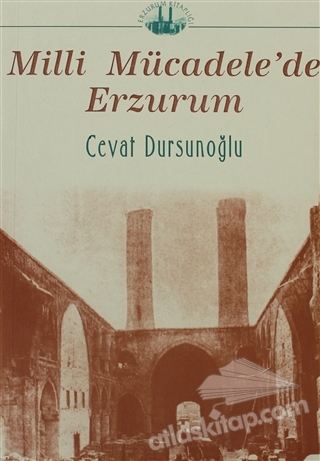 MİLLİ MÜCADELE'DE ERZURUM (  )