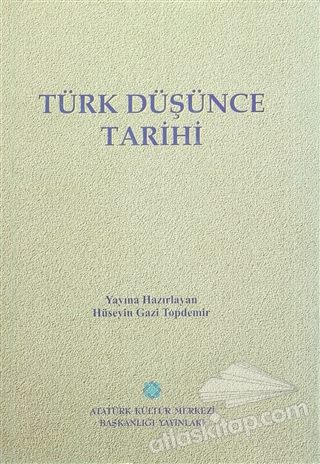 TÜRK DÜŞÜNCE TARİHİ (  )