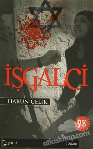 İŞGALCİ (  )