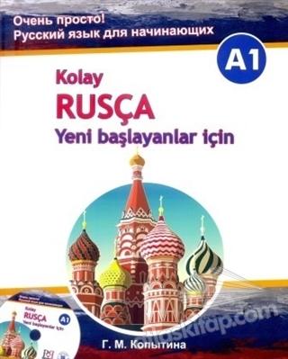 KOLAY RUSÇA - YENİ BAŞLAYANLAR İÇİN + CD (A1) (  )