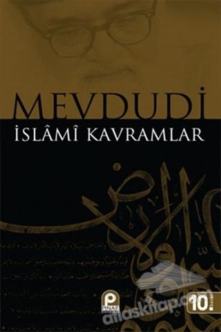 İSLAMİ KAVRAMLAR (  )