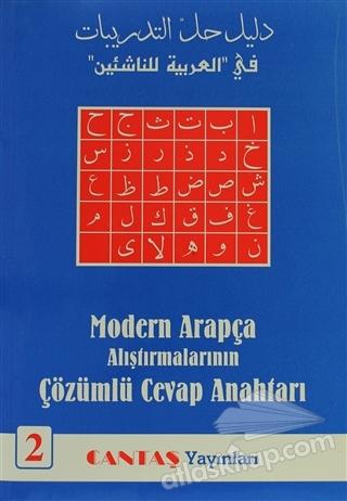 MODERN ARAPÇA ALIŞTIRMALARININ ÇÖZÜMLÜ CEVAP ANAHTARI 2 (  )
