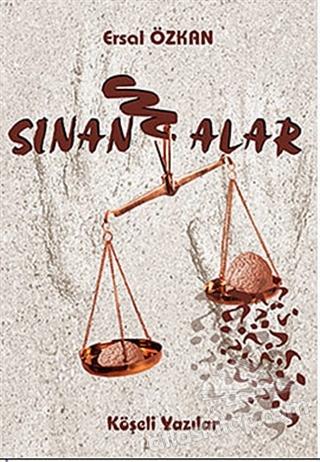 SINANMALAR (  )