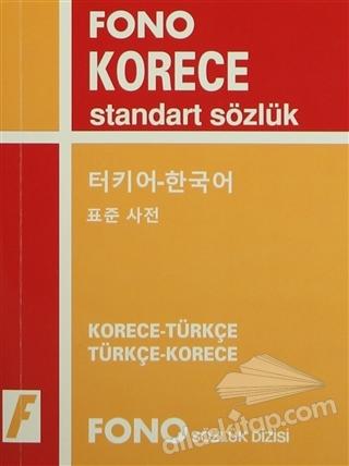 FONO KORECE STANDART SÖZLÜK ( KORECE-TÜRKÇE / TÜRKÇE-KORECE )