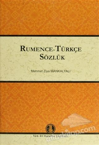 RUMENCE - TÜRKÇE SÖZLÜK (  )