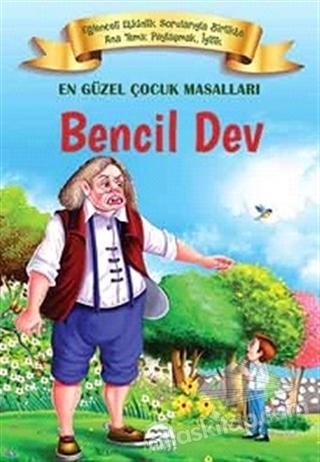 BENCİL DEV (  )