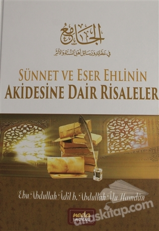 SÜNNET VE ESER EHLİNİN AKİDESİNE DAİR RİSALELER (  )