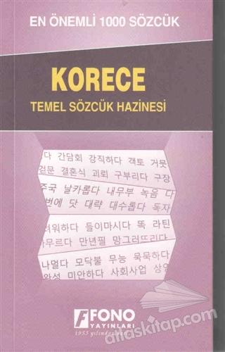 KORECE TEMEL SÖZCÜK HAZİNESİ (  )