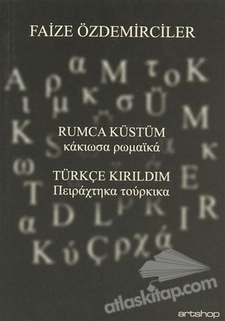 RUMCA KÜSTÜM TÜRKÇE KIRILDIM (  )