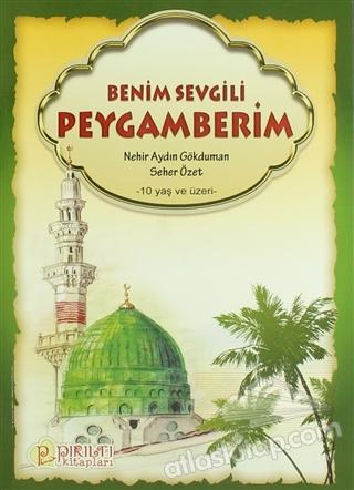 BENİM SEVGİLİ PEYGAMBERİM (  )