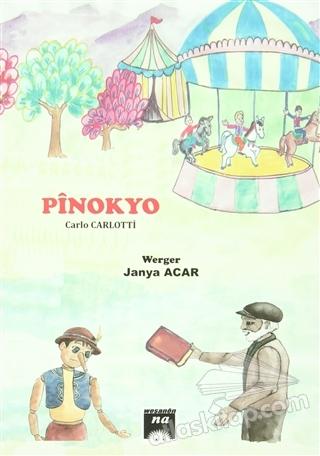 PINOKYO (  )