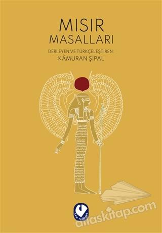 MISIR MASALLARI (  )