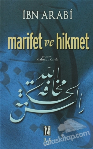 MARİFET VE HİKMET (  )