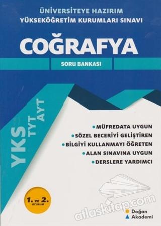 2018 YKS TYT-AYT COĞRAFYA SORU BANKASI (  )