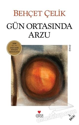 GÜN ORTASINDA ARZU ( 2008 SAİT FAİK HİKAYE ARMAĞANI )