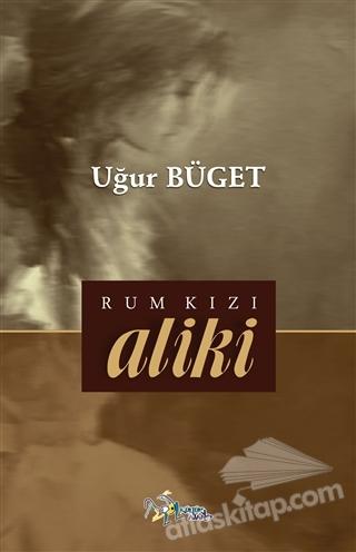 RUM KIZI ALİKİ (  )