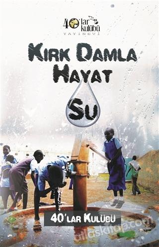 KIRK DAMLA HAYAT SU (  )