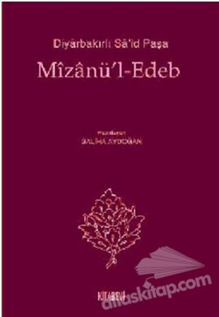 MİZANÜ'L - EDEB (  )