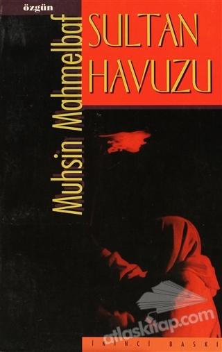 SULTAN HAVUZU (  )