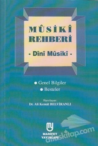 MUSİKİ REHBERİ - DİNİ MUSİKİ (  )