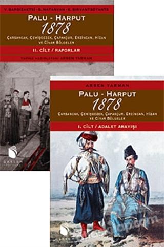 PALU - HARPUT 1878 / 2 CİLT TAKIM (  )